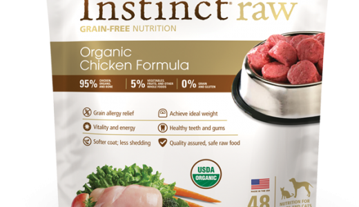 Nature's Variety Issues Voluntary Recall of One Batch of Instinct® Raw Organic Chicken Formula for Dogs & Cats
