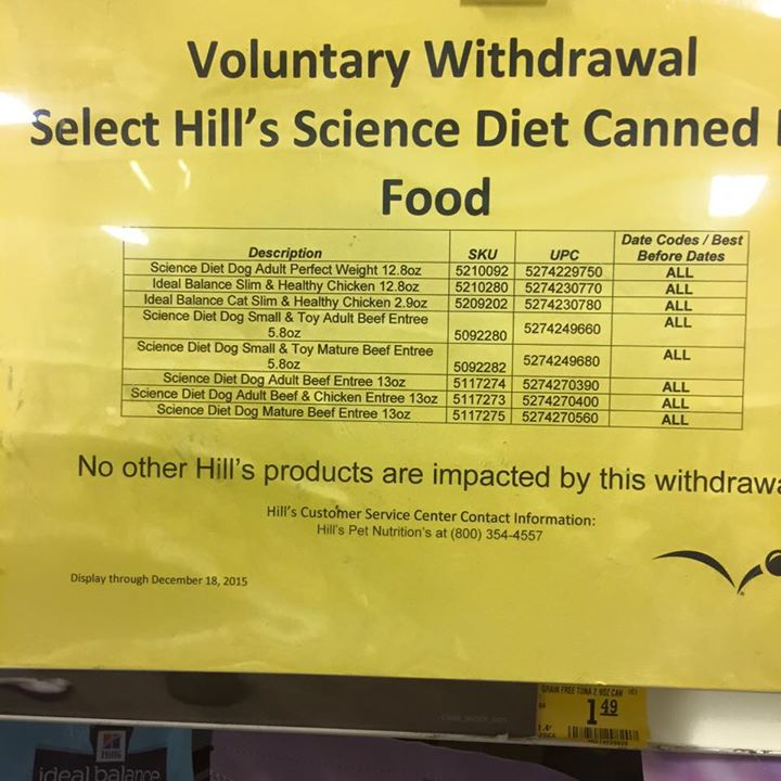 hills science diet canned cat food recalls